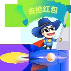 黄岛网站建设